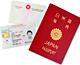 香港ビザ取得(VISA)