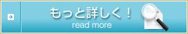 保険会社(MPF・労災・医療)の詳細とFAQ