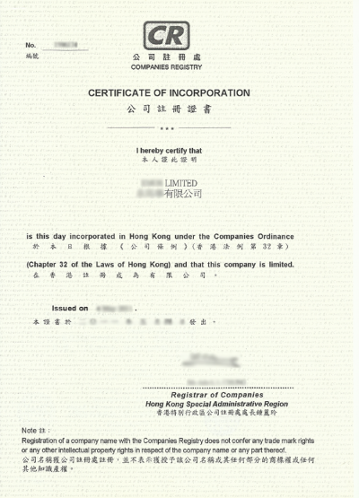 CI:Certificate of Incorporation