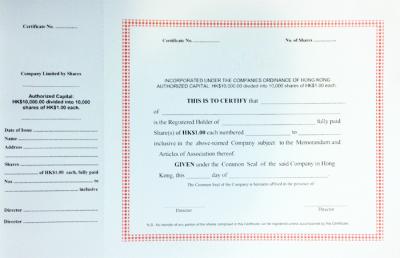 株式証書(Share Certificate)