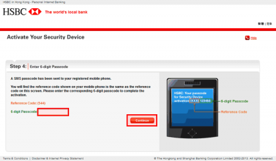 hsbc-internet-activatesecurity2