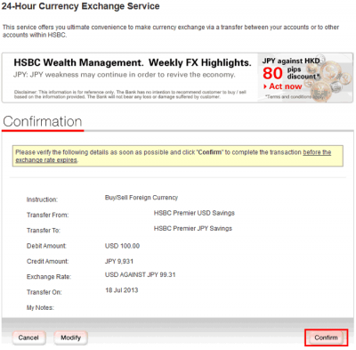 hsbc-internet-exchange03