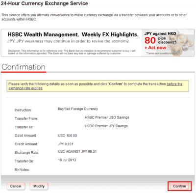 hsbc-internet-exchange03