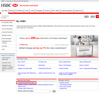 hsbc-internet-modification01