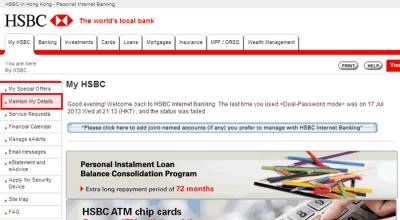 hsbc-internet-mydetails