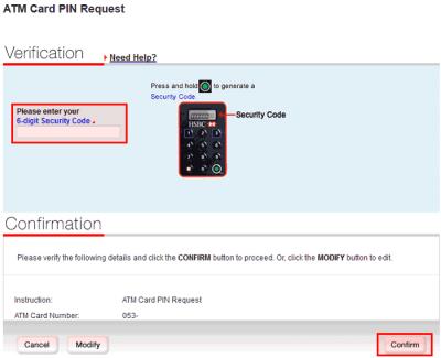 hsbc-internet-pinrequests04
