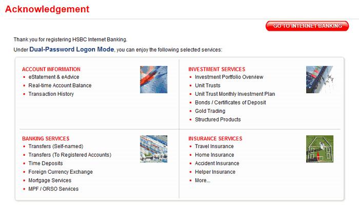 インターネットバンキングの開設方法 | HSBC銀行 個人口座開設 | 香港へ