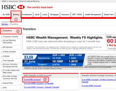 hsbc-internet-transfers