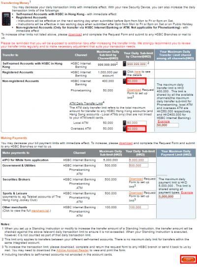hsbc-internet-transferslimit02