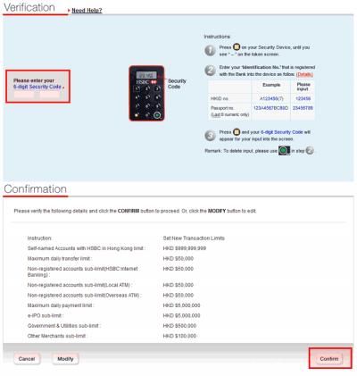 hsbc-internet-transferslimit03