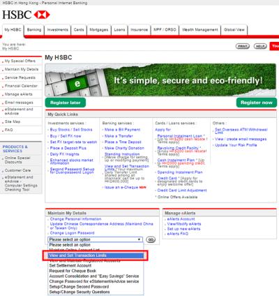 hsbc-internet-transferslimit