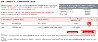 hsbc-internet-withdrawallimit02