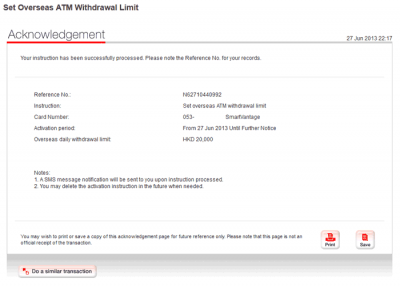 hsbc-internet-withdrawallimit05