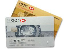 HSBC銀行口座開設