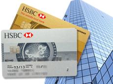 HSBC銀行法人口座開設