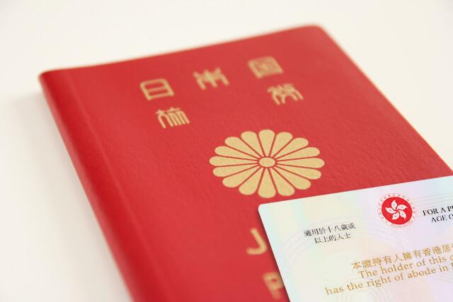 永住権およびパーマネントIDカード取得の現状