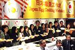 日本畜産物輸出促進協議会・鶏卵輸出準備分科会様