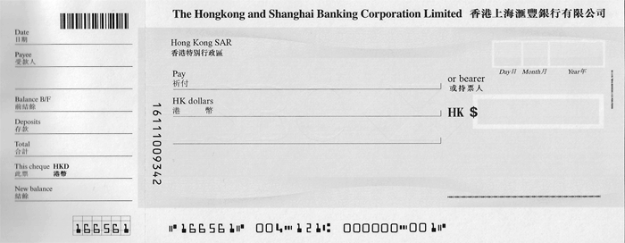 HSBC小切手(チェック)での支払方法 - HSBC法人口座