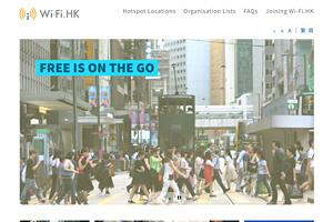 Wi-Fi.HK (Free Wi-Fi 情報)