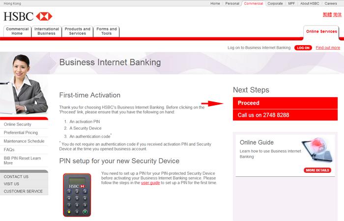 Business Internet Banking: Hsbc Business Internet Banking Number