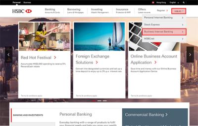HSBCビジネスTOP画面