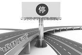 香港投資移民ビザの停止、中国に衝撃