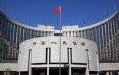 中国版ペイオフは上限50万人民元、5月1日より施行