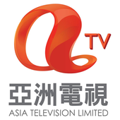 亜洲電視ライセンス停止、PCCWが新たに参入