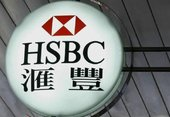 HSBC本社を香港とする計画が浮上