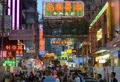 動光照明看板を11時以降に消灯させたい。香港環境局