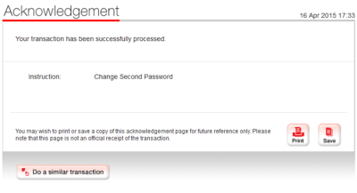 Second Password(Dual Password)の変更方法3