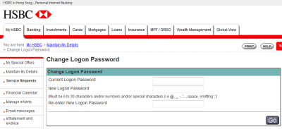 Enter Passwordの変更方法2