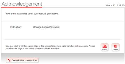 hEnter Passwordの変更方法3