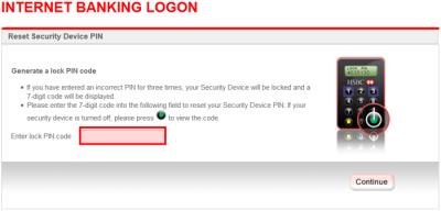 セキュリティデバイスのロック解除3