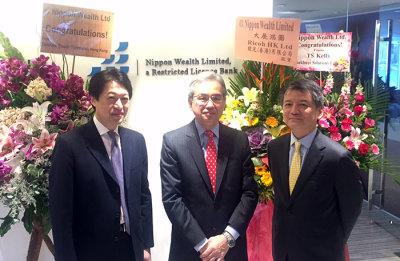 日系新銀行NWBが開業!