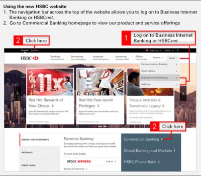 HSBC香港のサイトがリニューアル