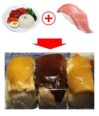 酷評される香港発のチャーシュー寿司