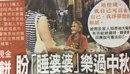 陳おばあさんへの心温まる香港市民の対応