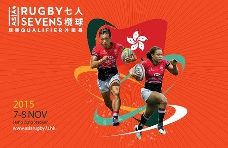 ラグビー五輪アジア予選が香港開催!日本代表が優勝候補!