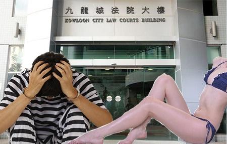 親孝行?20年間の中国逃亡を経て香港で自首