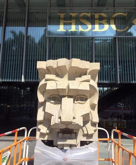 HSBCのライオン