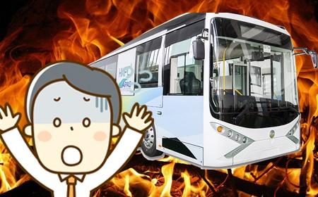 香港の最新式の電動バスが爆発・炎上