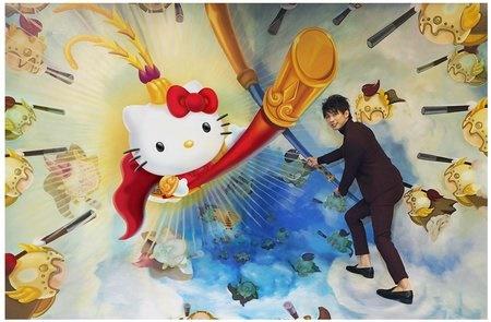キティのトリックアート