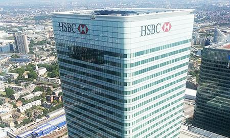 HSBC銀行の香港本社移転が中止