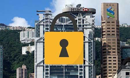 香港HSBC銀行が「セーフガード」実施。口座利用者注目!
