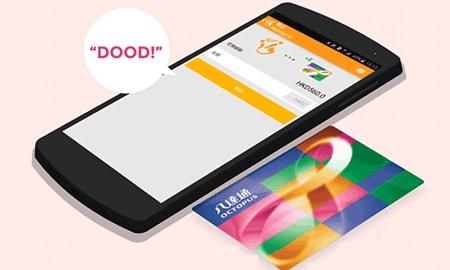 オクトパスの携帯アプリ