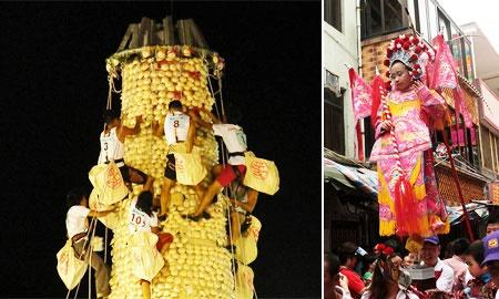 今年の長洲島饅頭祭りは5月14日に開催!