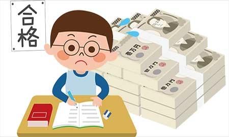 有名学校の面接費用に1億円!?香港の教育事情