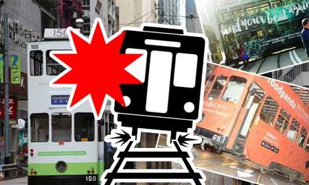 香港トラムが脱線