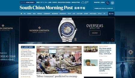 中国語版 閉鎖